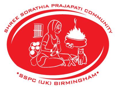 sspc-birmingham-logo
